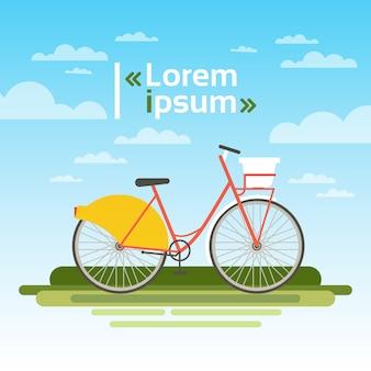 緑の芝生の上の自転車