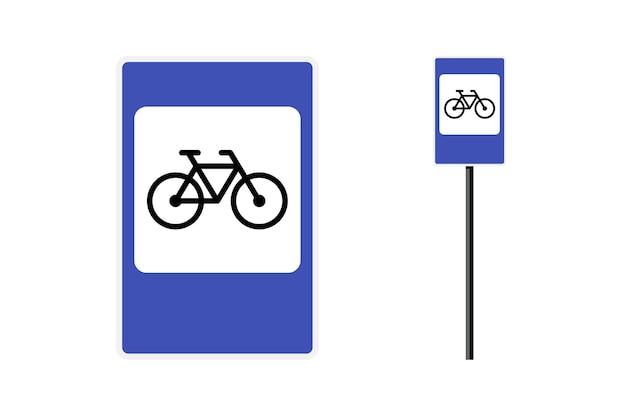 Велосипедная стоянка синий прямоугольный roadsign, изолированные на белом фоне. велосипедный цикл регулирования дорожного движения дорожный знак векторные иллюстрации