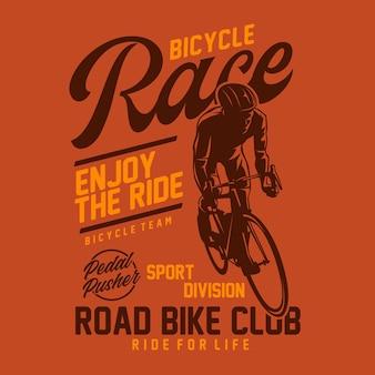 自転車レースtシャツ