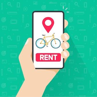 携帯電話と人の手でオンラインの自転車レンタルサービス、またはスマートフォンで自転車アプリをレンタルする