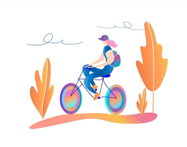 自転車乗馬の女の子