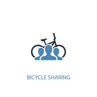 자전거 공유 개념 2 색 아이콘입니다. 간단한 파란색 요소 그림입니다. 자전거 공유 개념 기호 디자인입니다. 웹 및 모바일 ui/ux에 사용할 수 있습니다.
