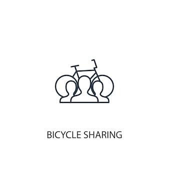 자전거 공유 개념 라인 아이콘입니다. 간단한 요소 그림입니다. 자전거 공유 개념 개요 기호 디자인입니다. 웹 및 모바일 ui/ux에 사용할 수 있습니다.