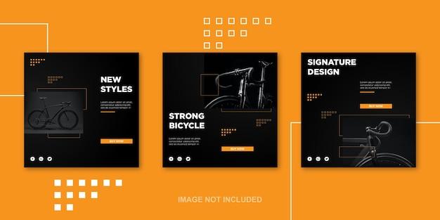 自転車ソーシャルメディアポストプロモーションバナーテンプレート販売開始