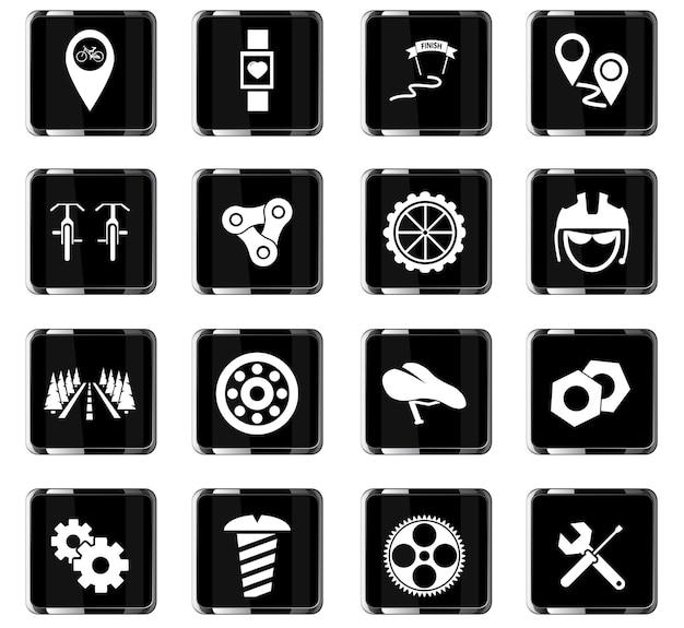 Велосипедные векторные иконки для дизайна пользовательского интерфейса