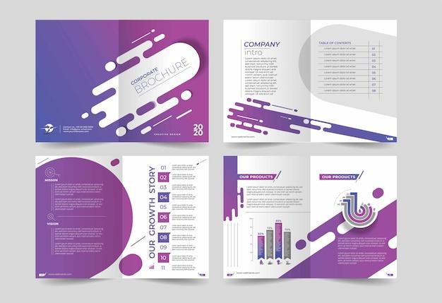 二つ折りパンフレットのデザイン要素