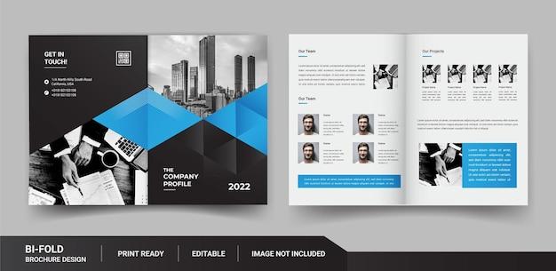 二つ折りビジネスパンフレットのデザイン