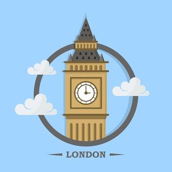 런던 빅 벤 로고 디자인 서식 파일