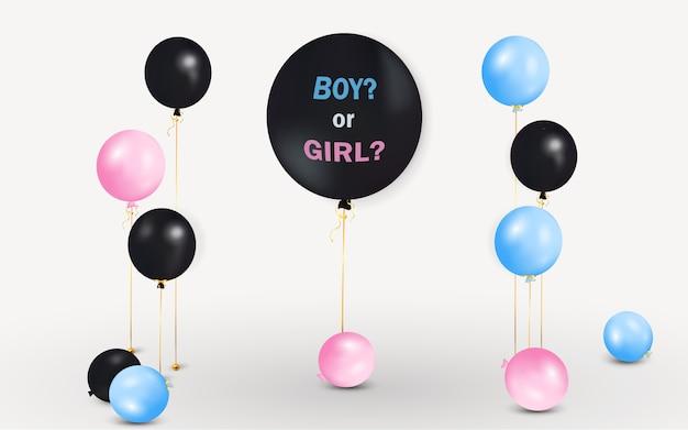 「男の子か女の子?」の大きな黒い風船にピンク、ブルーの風船で透明な背景に分離されたパーティーを明らかにします。現実的な装飾的なデザイン要素。ヘリウム風船でお祭りの背景。