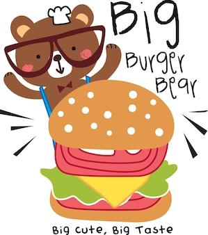 Большой бургер медведь doodle