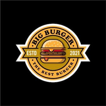 大きなハンバーガーのロゴデザイン