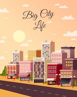 Большой город улица красочный плакат