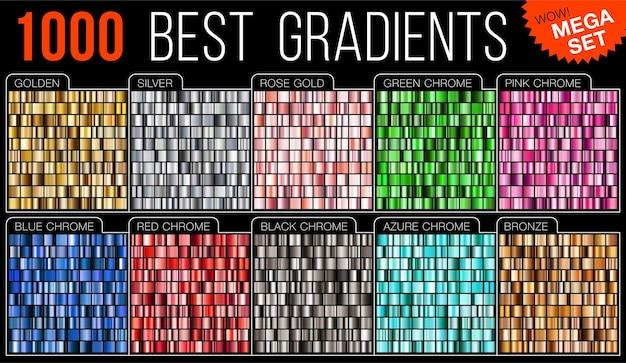 Большая коллекция красочный металлический градиент, золото, серебро, синий, красный, розовый, зеленый, лазурный, бронзовый