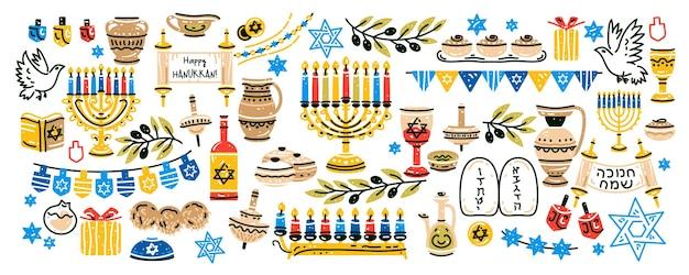 Большая коллекция мультяшных красочных символов хануки