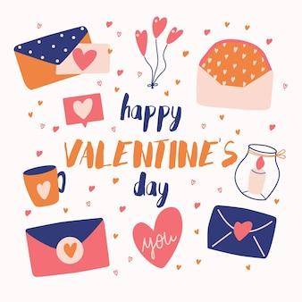 幸せなバレンタインデーのための愛のオブジェクトとシンボルの大きなコレクション。カラフルなフラットイラスト。