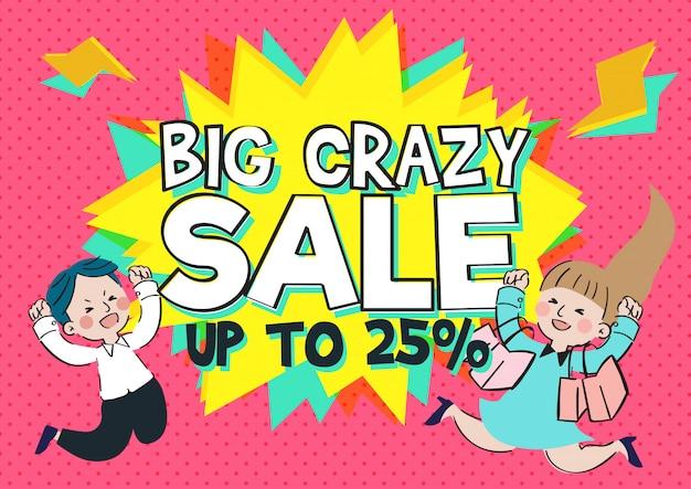 Big crazy sale banner illustration vector