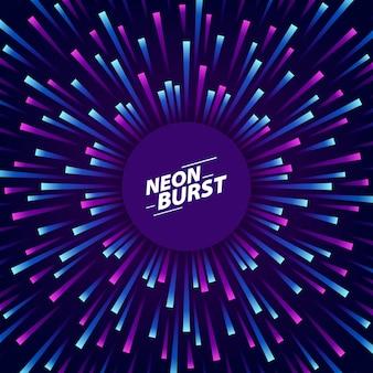 ビッグデータ分析勾配ネオンバースト紫シアン青バーストフレア波放射エネルギー。暗い背景を持つレトロな現代技術