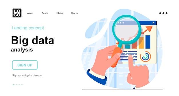 人のキャラクターとビッグデータ分析のランディングページテンプレート