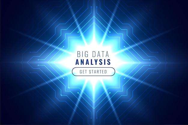빅 데이터 분석 기술 빛나는 배경 디자인