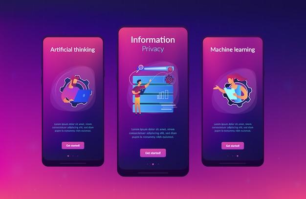 빅 데이터 애플리케이션 앱 인터페이스 템플릿.