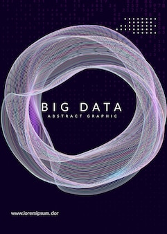 Фон больших данных