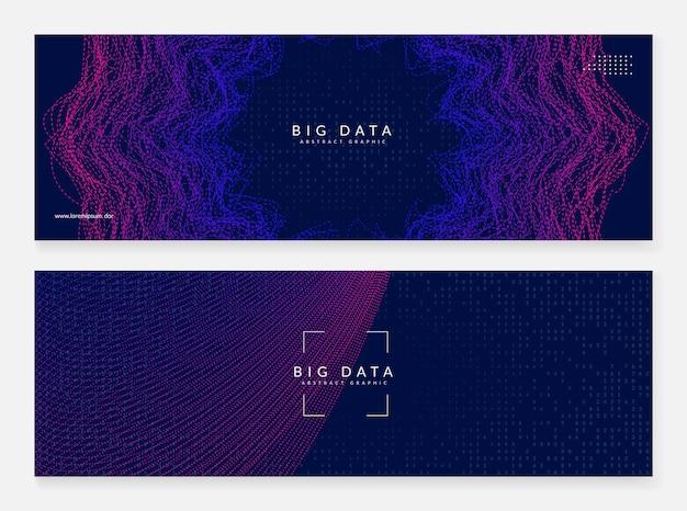 Обучение работе с большими данными. аннотация цифровых технологий