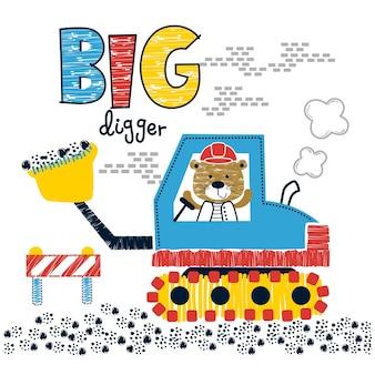 大きな掘りとクマの面白い動物の漫画