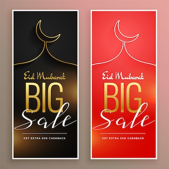Big eid festival sale banners template set