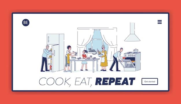 大家族が家庭の台所で一緒に料理をします。調理、食べる、スローガンを繰り返すランディングページ