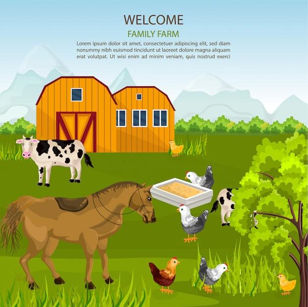 牛を持つ大きな家族の家