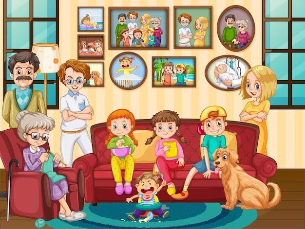家の大家族