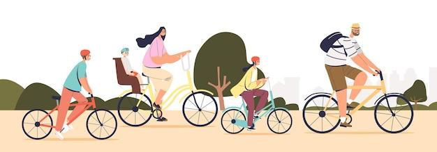 一緒に自転車に乗る大家族。公園でサイクリングする子供を持つ若い親。かわいいお母さん、自転車のヘルメットをかぶった3人の子供を持つお父さん。フラット漫画ベクトルイラスト