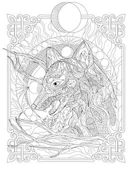 夜中に遠くを見ている大きな恐ろしいオオカミの頭の線画。暗い時間に片側を見つめている大きな邪魔な犬の顔の描画。