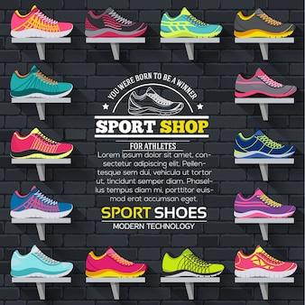 スニーカーのクラシック、レトロ、トレンド、スポーツスタイルの背景の大きなイラストコレクションセット。
