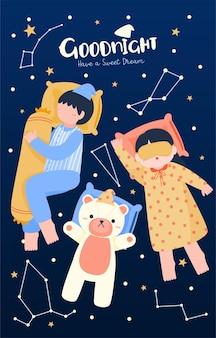 침대 방, 평면 그림에서 침대에서 자고 귀여운 아이의 큰 고립 된 만화 캐릭터 그림