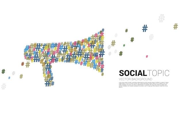 소셜 미디어 주제 및 뉴스에 대한 작은 해시 흐름 배경 .concept에서 큰 확성기.