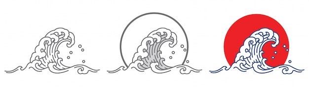 大きな海の波と夕日。