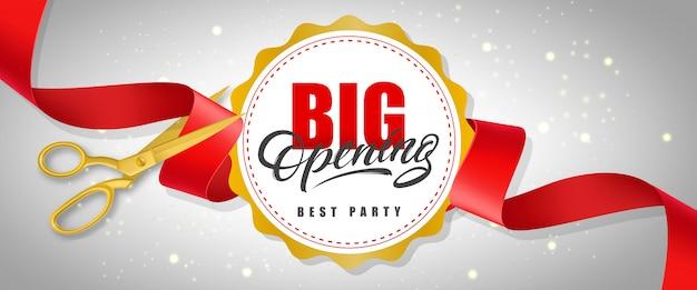 大きなオープニング、白い円と金のはさみの上にテキストを持つ最高のパーティーの輝くバナー
