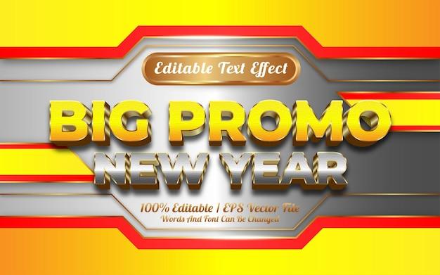 Большой рекламный новогодний текстовый эффект в золотом стиле