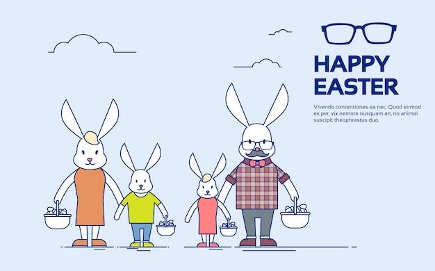 큰 토끼 가족