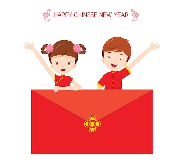 男の子と女の子、伝統的なお祝い、中国、幸せな中国の旧正月と大きな赤い封筒