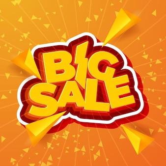 Progettazione di banner di grande vendita. illustrazione vettoriale