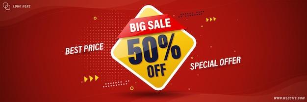 웹 또는 소셜 미디어를위한 큰 판매 배너 서식 파일 디자인, 특별 판매 최대 50 % 할인.