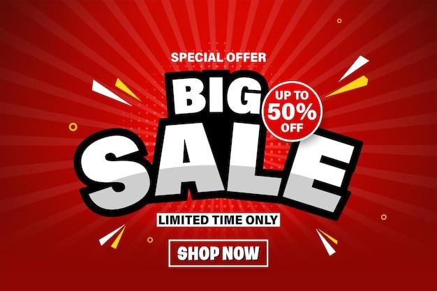 웹 또는 소셜 미디어를 위한 큰 판매 배너 템플릿 디자인.