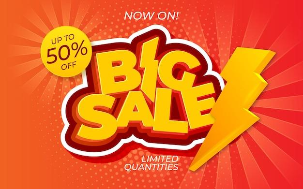 큰 판매 배너, 이번 주말 특별 제공 광고 배너 템플릿, 벡터 일러스트 레이 션