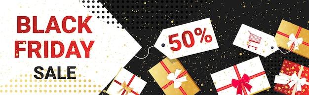 Большая распродажа черная пятница баннер специальное предложение промо маркетинг праздничный шоппинг