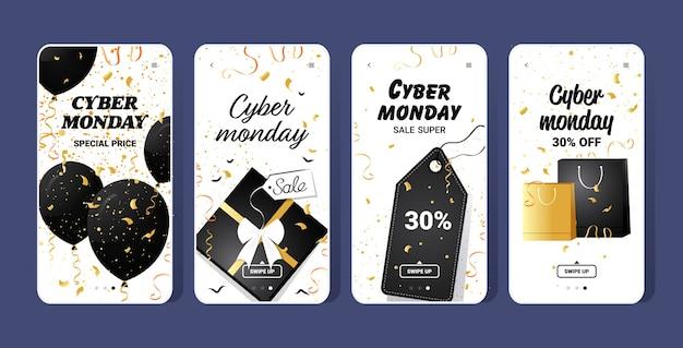 Большая распродажа киберпонедельник коллекция баннеров специальное предложение промо маркетинг концепция праздничных покупок экраны смартфонов установить онлайн мобильное приложение