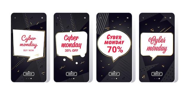 Большая распродажа коллекция наклеек киберпонедельника специальное предложение промо маркетинг концепция праздничных покупок экраны смартфонов установить онлайн баннеры мобильных приложений