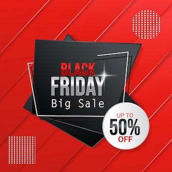빨간색 배경에 검은 금요일 큰 판매