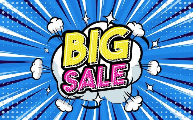 Big sale pop art style phrase comic style